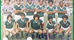 Há 40 anos, Guarani era Campeão da Taça de Prata