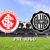 Fox Sports tem Internacional x Olimpia: Pré jogo da 3ª rodada na Libertadores